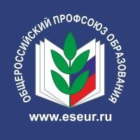 Профсоюз образования