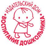 """Издательский дом """"Воспитание дошкольника"""""""